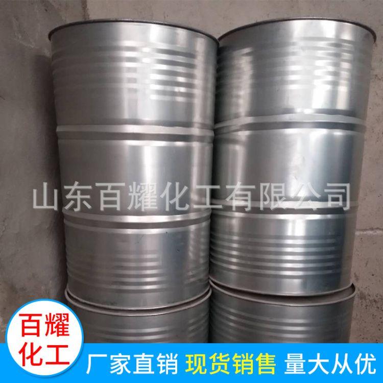 批发齐鲁二辛酯增塑剂邻苯二甲酸二辛酯 DOP桶装含量高