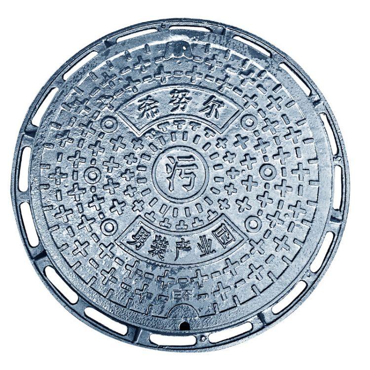 生产加工 球墨铸铁污水井盖 铸铁雨水井盖  厂家批发