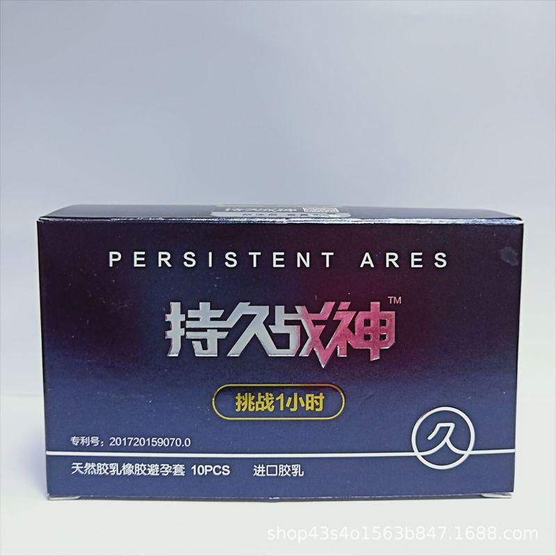 持久战神天然胶乳橡胶避孕套10支果冻盒