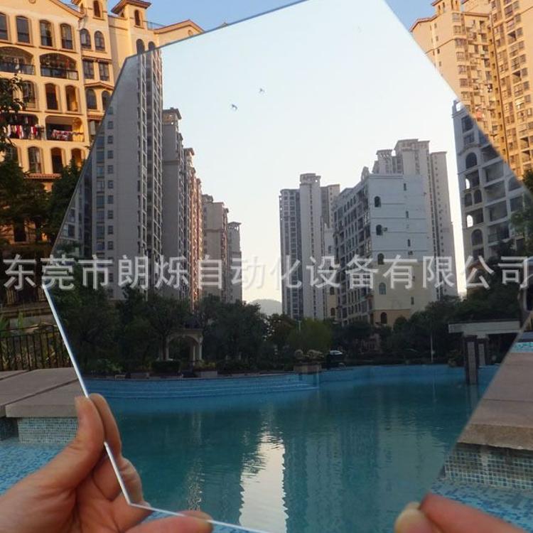 PS塑料镜片 PS单面双面镜品牌免费拿样真空电镀镜面效果好不易碎