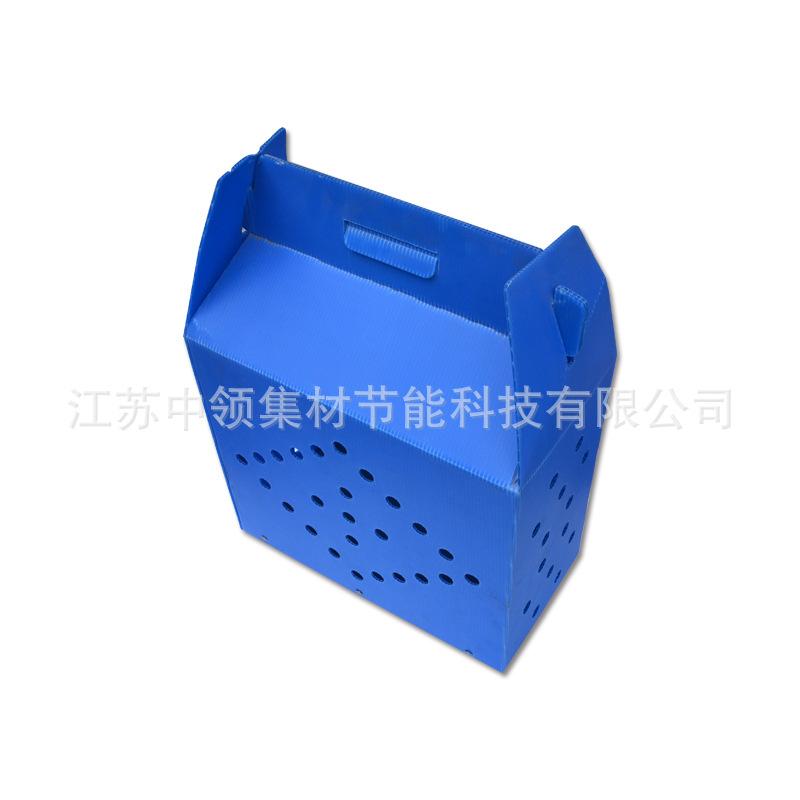 【汽车配件周转箱】高品质周转箱 2-7mm钻石级水果周转箱厂家直销