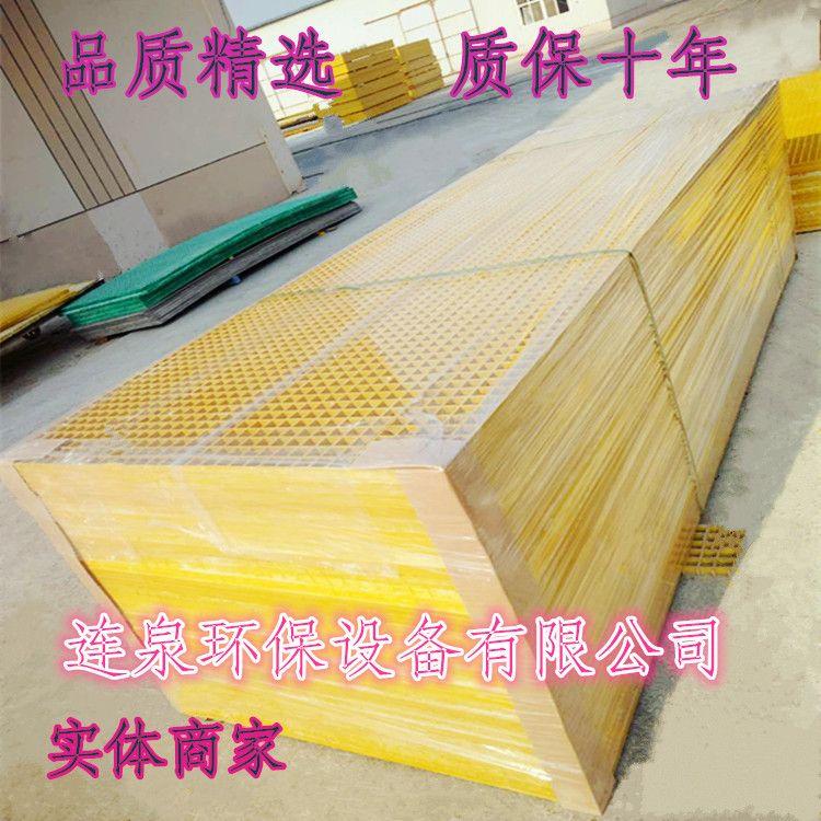 厂家直销玻璃钢格栅新品上市地沟符合盖板 树篦子格栅 抗高压
