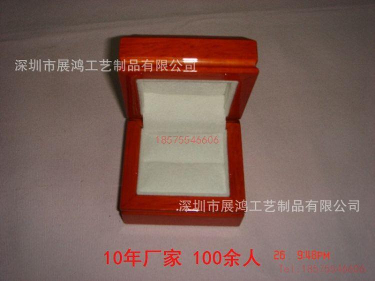 宝石包装盒木制宝石包装盒水晶木盒水晶礼品包装盒定做