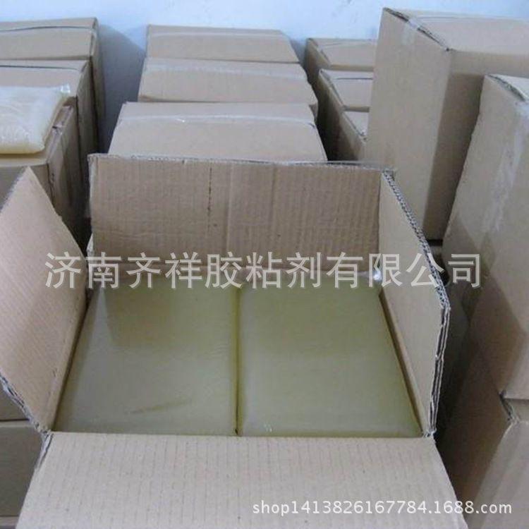 供应包装盒专用果冻胶 齐祥果冻胶厂家【图】