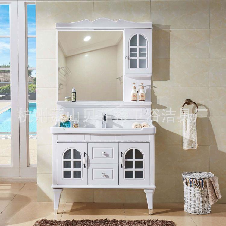 贝菲特卫浴876简约落地PVC浴室柜 卫浴柜 卫浴家具 洗脸盆组合柜