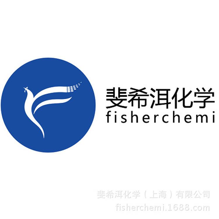 异壬酸 德国OXEA 日本协和 异壬酸#3,5,5三甲基己酸 原装进口