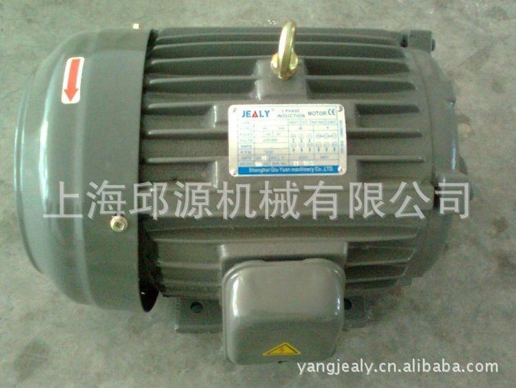 液压电机 内轴电机 2P4-H523电机 液压系统用电机 液压电机泵组