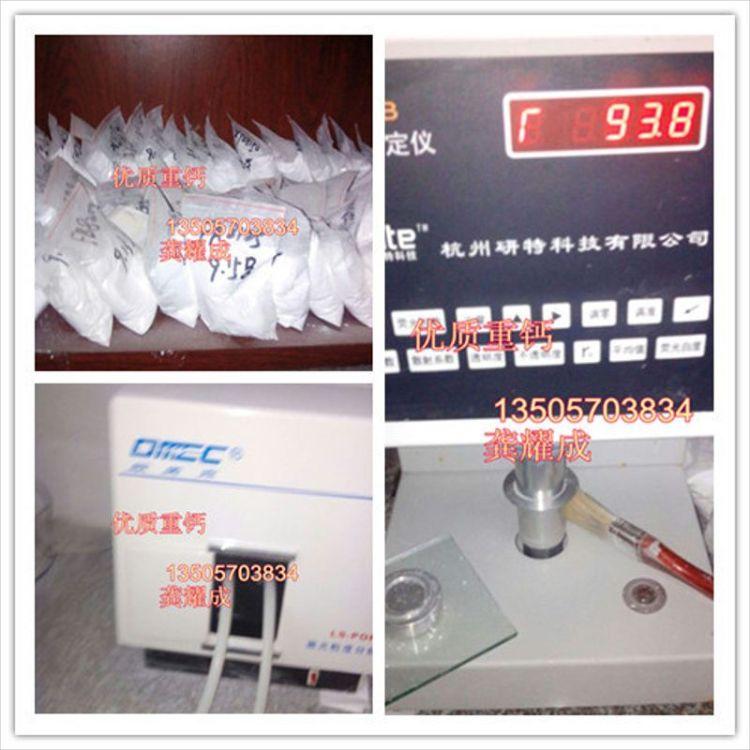 供应优质工业级重质碳酸钙 腻子粉专用