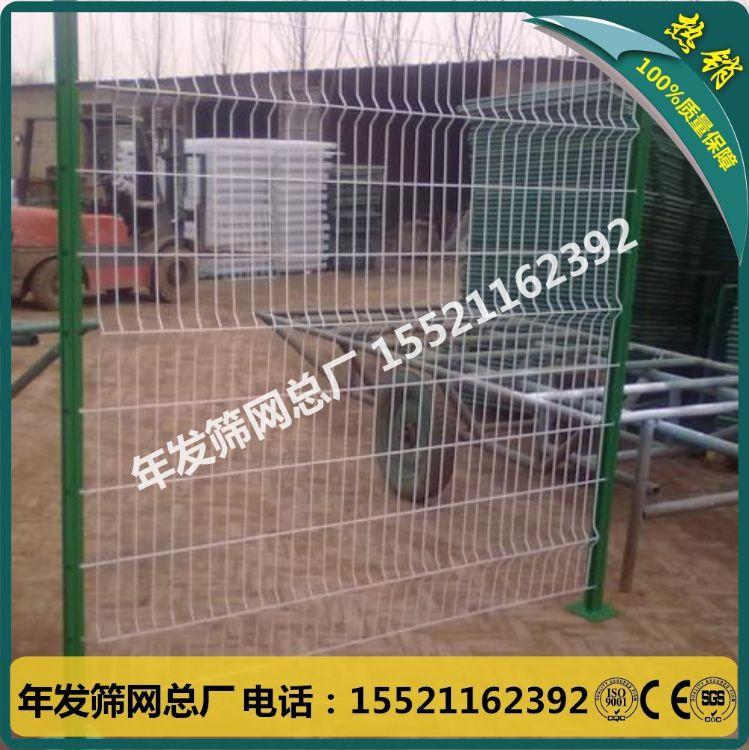 桃形柱三角折弯护栏网出口厂家 农业园区绿化隔离护栏网围墙护栏