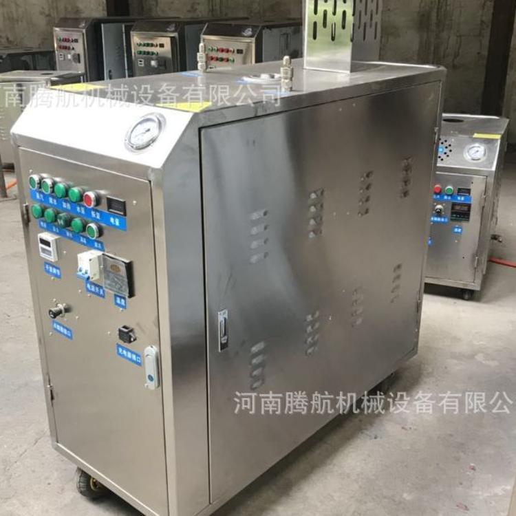 商用高压蒸汽洗车机生产厂家 服务有保障三轮车移动式蒸汽洗车机