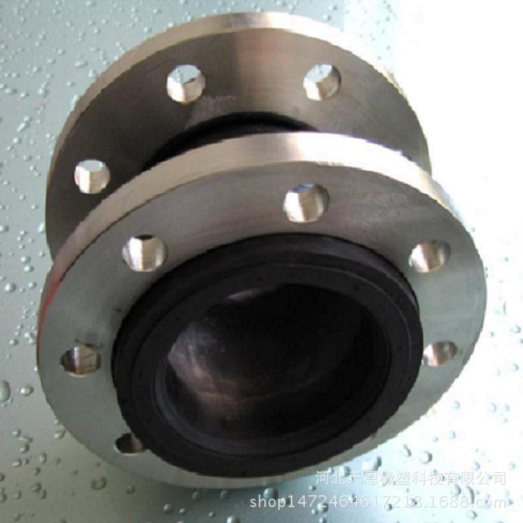 厂家直销过油耐酸碱耐磨避震喉 现货供应 质量保证