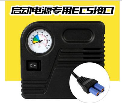 应急启动电源打气泵ec5接口12v车载汽车电瓶搭火启动充电宝充气泵