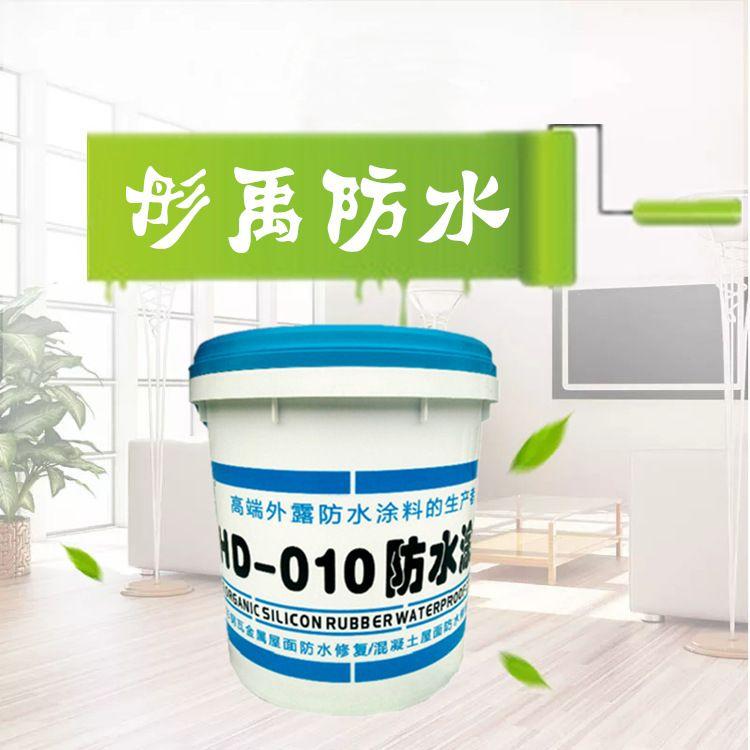 金属屋面防水材料 钢结构防水涂料 十佳防水涂料品牌