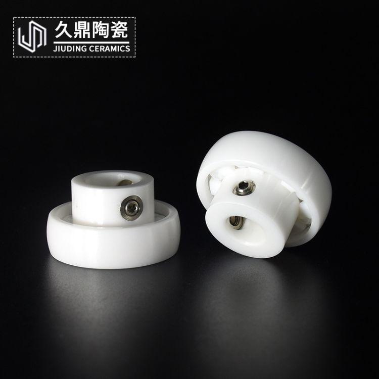 氧化锆陶瓷  外球面轴承座 氧化锆陶瓷轴承 SB201 SB202-10CE