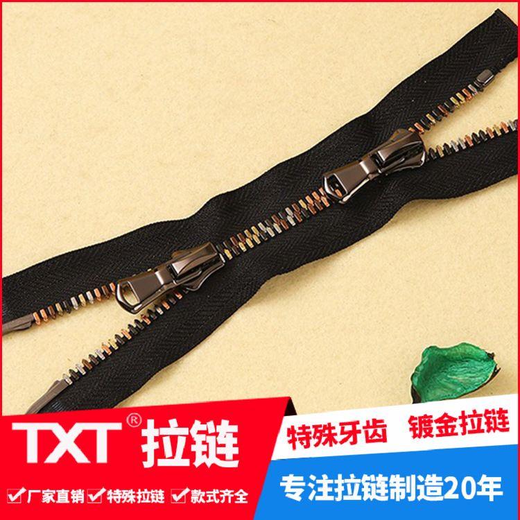 TXT 5 8 10#号 金属铜拉链 玉米牙 双点 七彩牙特殊拉链厂家批发