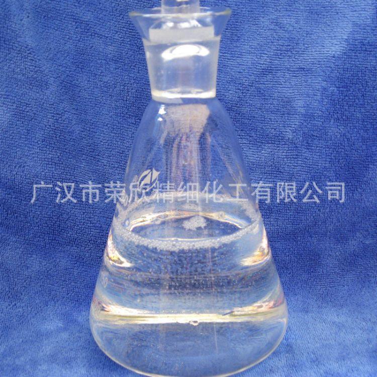 生产供应 苯扎氯铵洁尔灭1227杀菌剂循环水杀菌