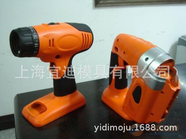 电动工具手板模型制作加工