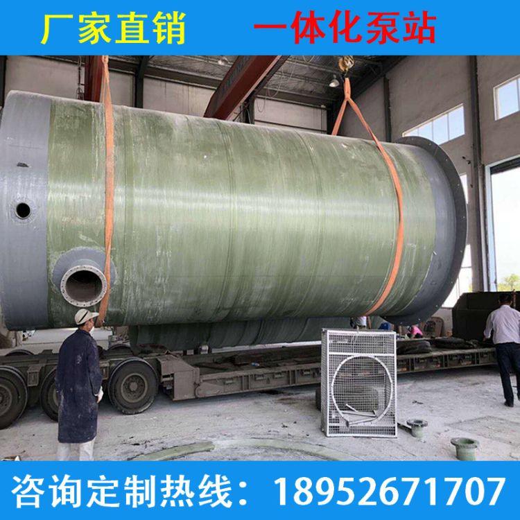 一体式泵站 一体式泵站 ShunGong牌3*8m规格一体式泵站