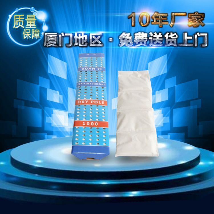 厂家直销  集装箱干燥剂 防霉防潮硅胶干燥剂 氯化钙干燥剂
