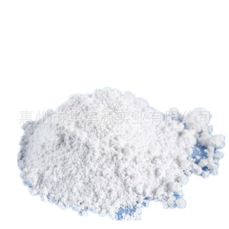 供应  碳酸钙 轻质碳酸钙 食品级  活性碳酸钙  超白免费拿样