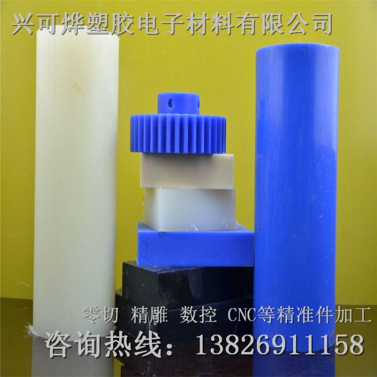 厂家直销MC901尼龙棒蓝色绿色尼龙棒零切加工尼龙棒