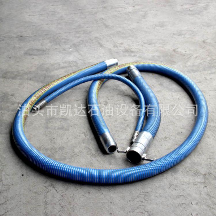 轻型化工复合软管 耐腐蚀复合软管 耐腐蚀软管