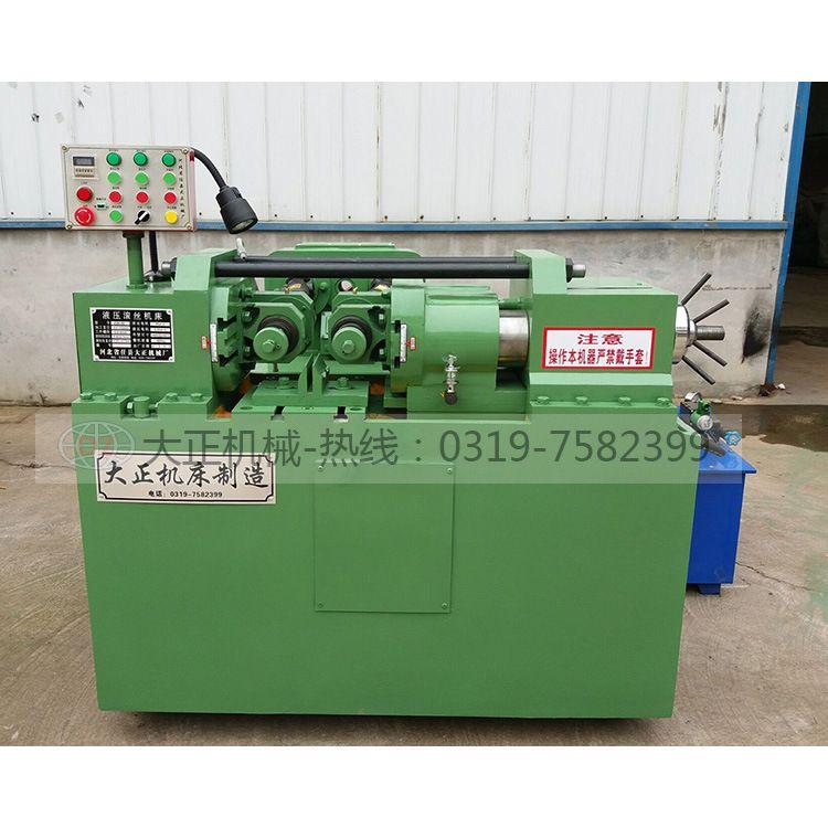 液压滚丝机 滚丝轮加工定制 缩径机及配套行业机械设备 大正机械