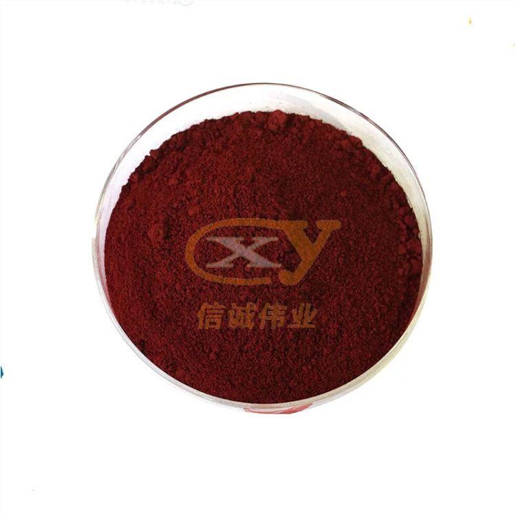 透明红BR  溶剂红24 蜡烛着色染料  有机溶剂颜料油溶红