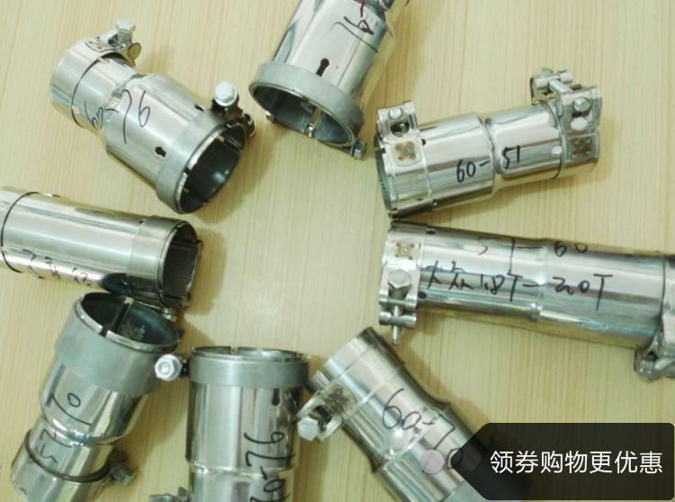 排气管变径套筒304不锈钢汽车通用改装配件排气变径管卡箍/转接头