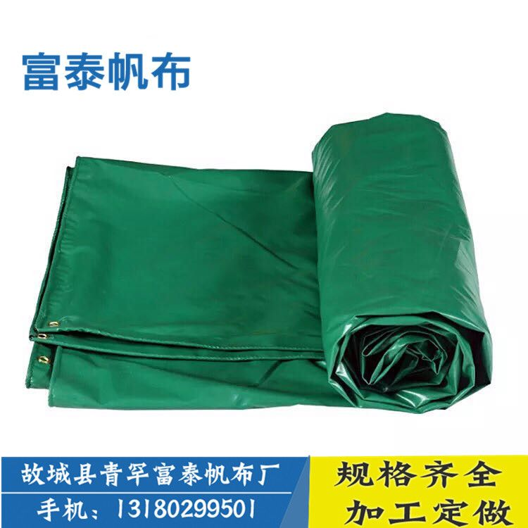 加厚PVC涂塑布货车篷布苫布货场盖布汽车防雨布防晒遮雨油布篷布