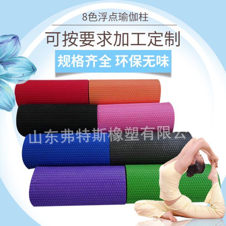厂家直销供应 8色浮点瑜伽柱 发泡eva瑜伽柱 6角瑜伽柱