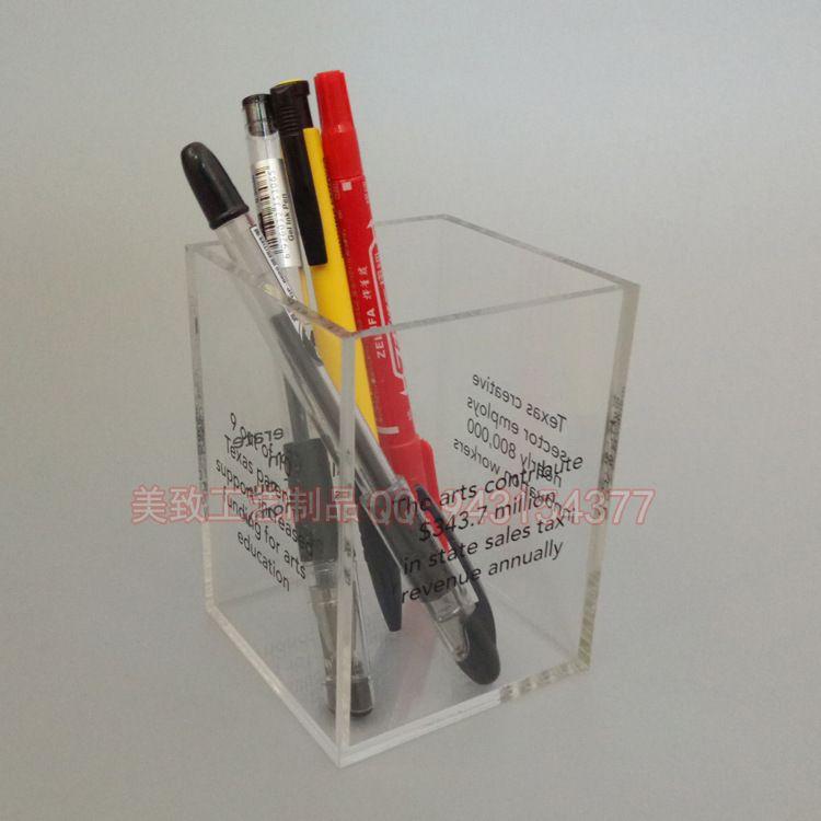按要求定做有机玻璃透明盒子 压克力放笔盒子 透明亚克力笔筒