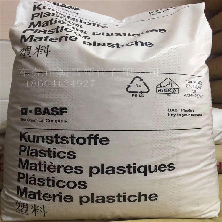原包原料 PES 德国巴斯夫E1010 Ultrason 高流动阻燃耐高温聚醚砜
