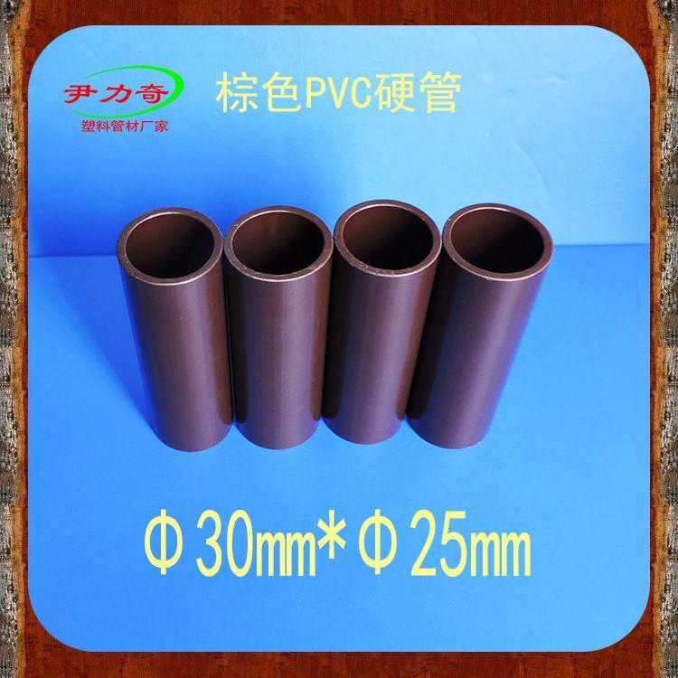 PVC透明管塑料硬管 pvc管材排水管 塑料包装管 透明pvc管材 彩色