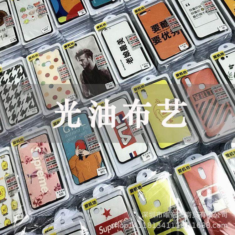 布纹加光油适用iphonexsmax手机壳 苹果xs/xr/8/7/6s全包保护套