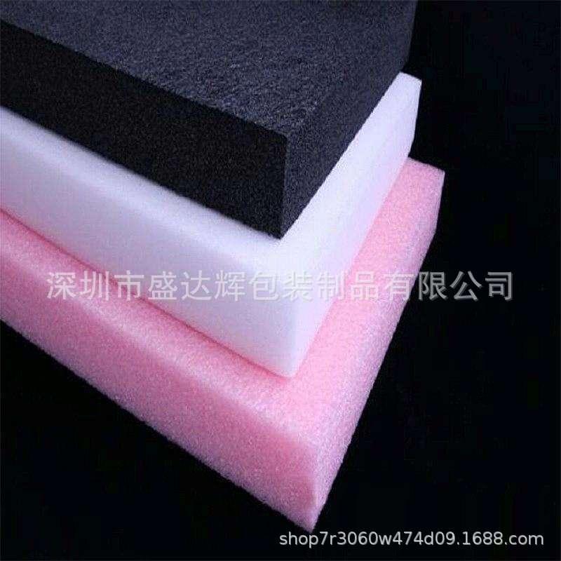 厂家供应珍珠棉  珍珠棉植绒 定制异形珍珠棉冲型 深圳彩色珍珠棉