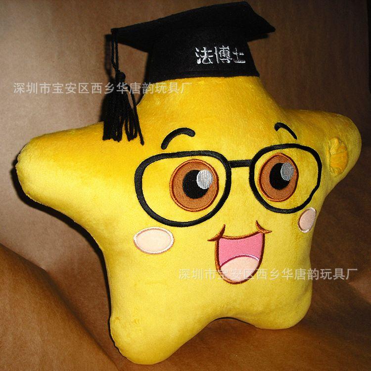 定制幼儿园吉祥物公仔卡通毛绒玩具定做学校logo玩偶北京玩具厂