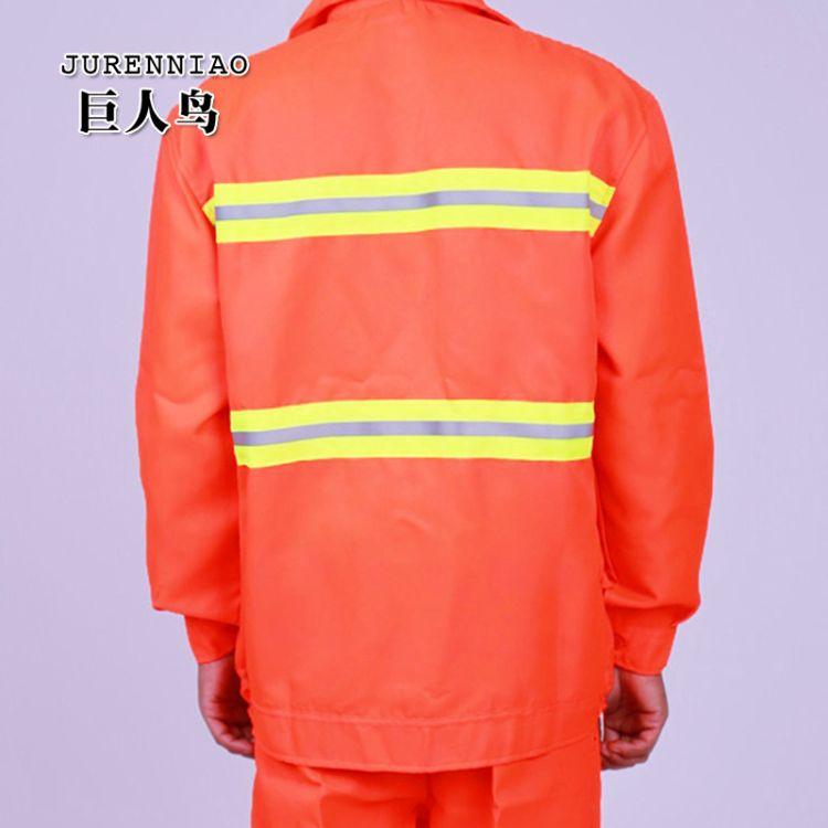 巨人鸟劳保服装工作服定制2018春秋款长袖环卫工装橘色工作服