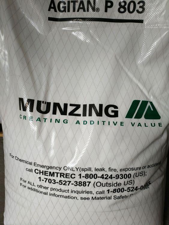 供应灌浆料粉末消泡剂 工业消泡剂 有机硅消泡剂