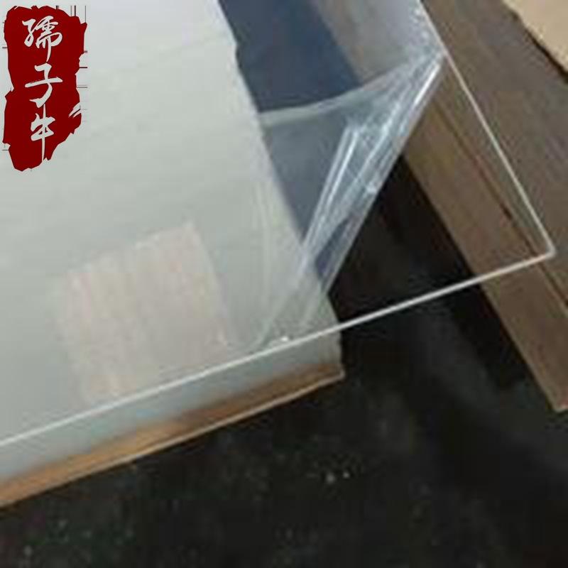 亚克力板材工厂 亚克力盒子 压克力盒子 有机玻璃盒子供应