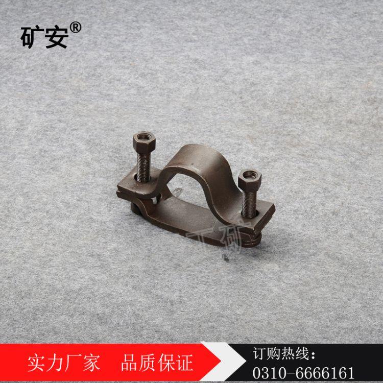 U型卡缆 29U矿用巷井卡缆 U型钢限位卡缆 厂家销售