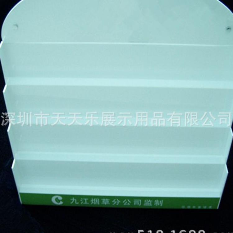 直销亚克力有机玻璃制品高档香烟展示架陈列架亚克力盒子定制订做