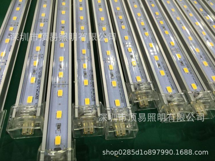 无缝拼接硬灯条5050高端线条灯无影对接珠宝柜台专用 支持定制