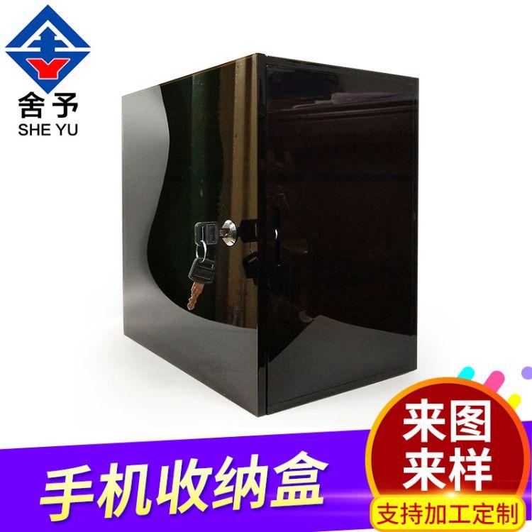 茶色亚克力手机亚克力收纳盒 公司商场手机集中亚克力存储盒