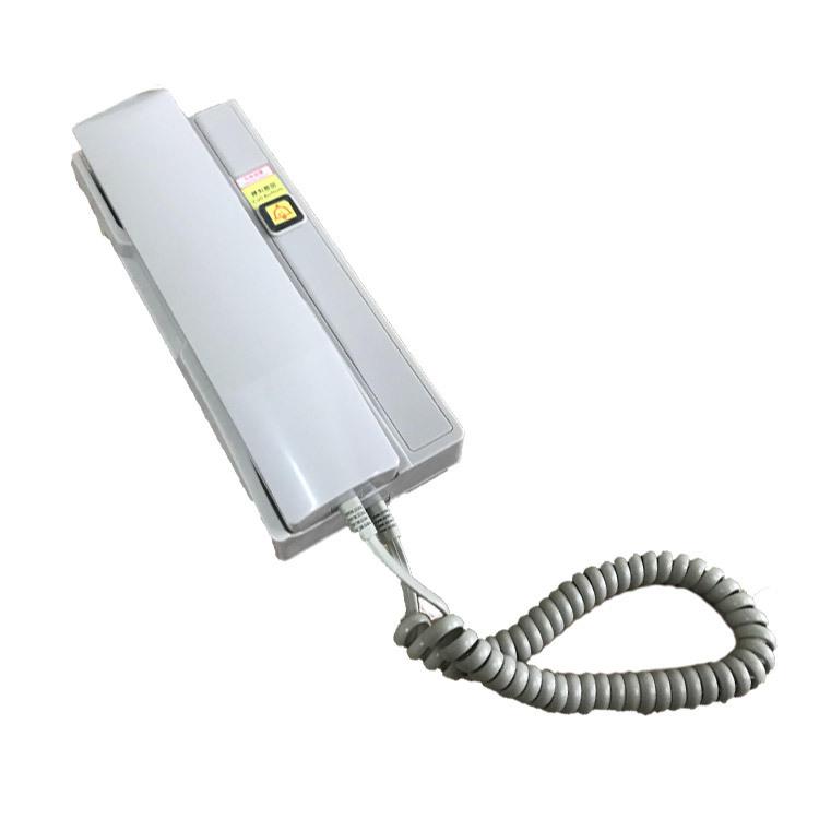 厂家直销多功能防爆电话 电梯五方对讲固话 电梯五方对讲 防爆型