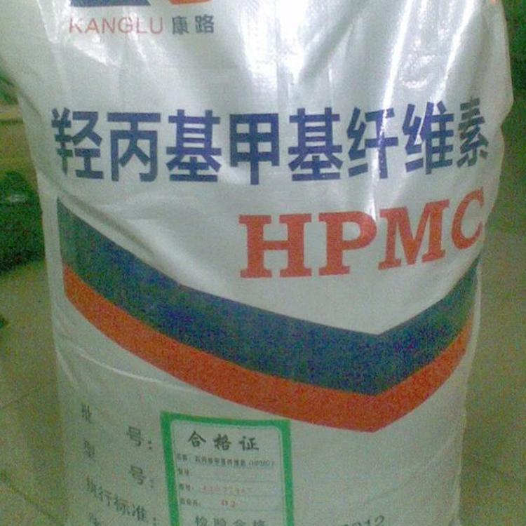 康路牌 羟丙基甲基纤维素醚HPMC 腻子粉专用纤维素 年底优惠中