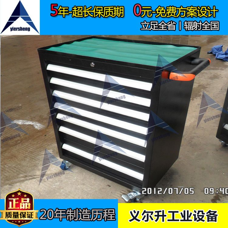 定做工具车 移动工具车 移动式工具车 机床工具车 深圳工具柜
