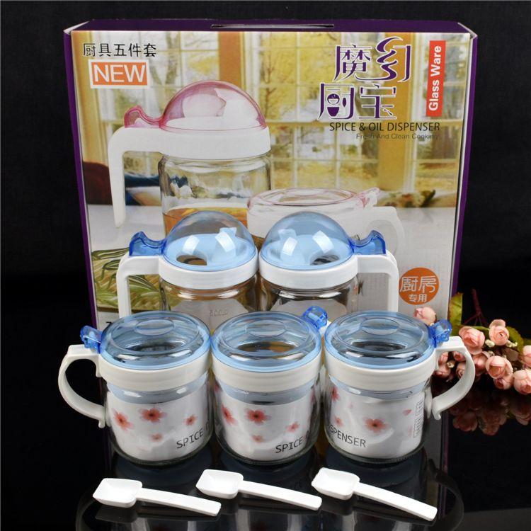 厨房5件套 玻璃油壶调料罐 魔幻厨宝五件套 礼品促销定制批发