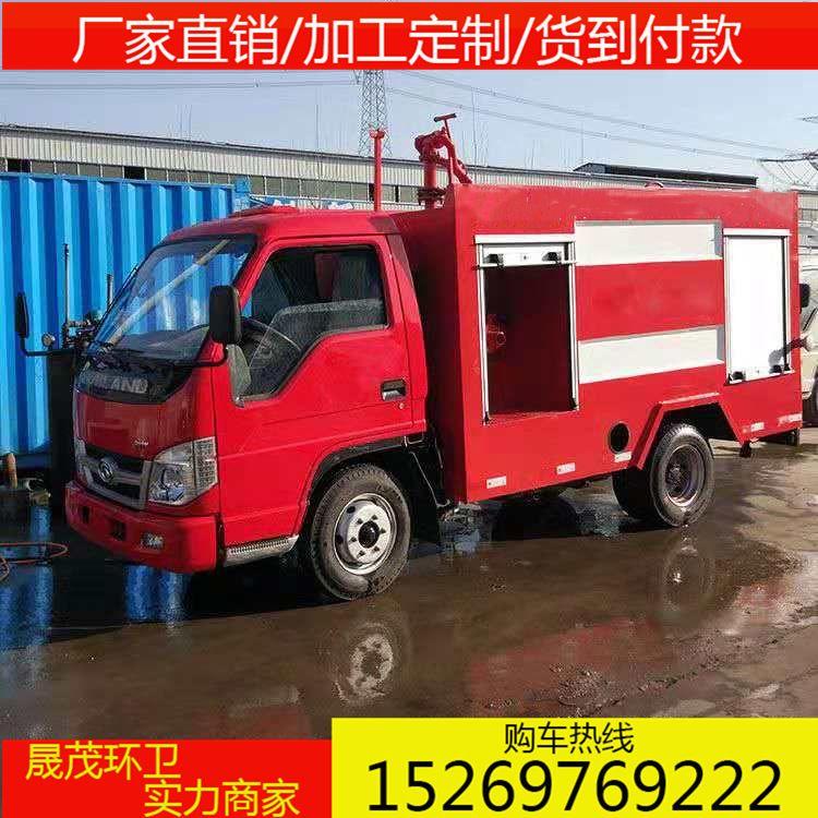 国五大型消防洒水车 水罐消防洒水车 品质保障