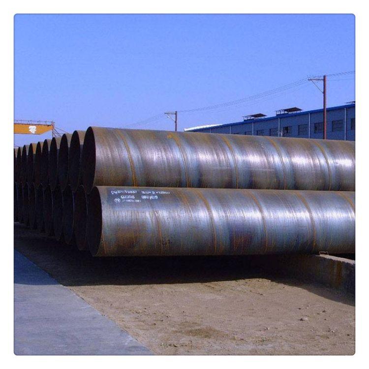 公司大量出售螺旋钢管 720*12螺旋钢管 630*5.5螺旋钢管 规格齐全